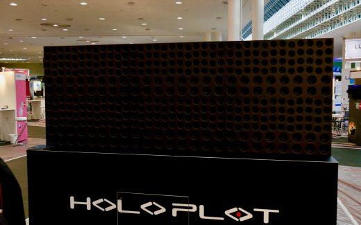 Neue Lautsprecher auf dem Bahnsteig (Bildrechte: STEIN-ONLINE.DE/ Stein)